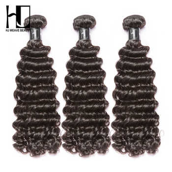 8A HJ Weave Beauty Indian Hair 3Pcs Indian Deep wave Virgin Hair Bundles 100% Human Hair extensions Free Shipping - DISCOUNT ITEM  40% OFF All Category