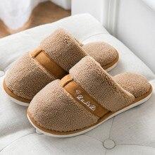 Г., зимние мужские теплые Нескользящие домашние меховые тапочки домашняя обувь для спальни мужские шлепанцы# C