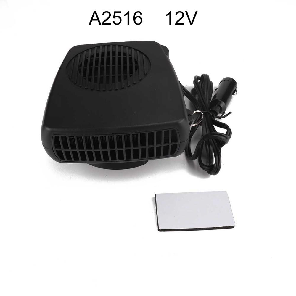 12V Winter Heating Car Heater Safety Ceramic Heating Windshield Snow Defrosting Formosphere For All Cars