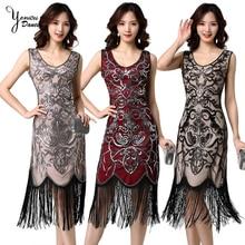 2020 New Brand High Quality Handmade Vintage Sequin Dress Sleeveless U Neck Show Stage Costume Dance Dress Tassel Evening Dress