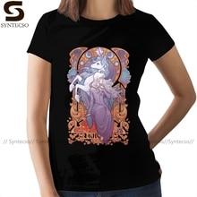 Unicorn T-Shirt Lady Amalthea The Last Unicorn T Sh