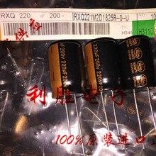 20 pces lelon rxq 200v220uf 18x25mm alumínio capacitor eletrolítico 220 uf/200 v baixa esr longa vida 200 v 220 uf