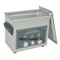 3L Ultrasonic cleaners M3000 Circuit board PCB board ultrasonic cleaning machine Laboratory cleaner 110v/220v