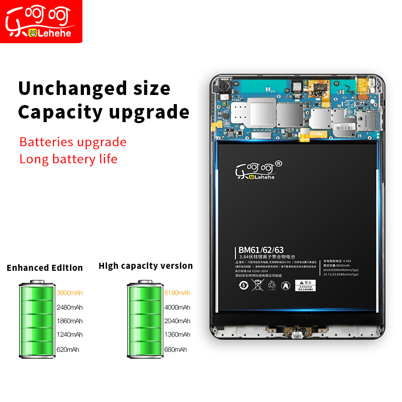 LEHEHE BN60 Battery for Xiaomi mi Pad 4 High Capacity 6010mAh Zero Cycle with Free dismantling tools