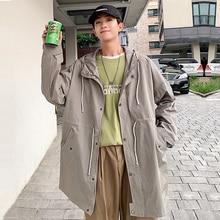 Autumn New Windbreaker Men Fashion Solid Color Casual Long Hooded Coat Man Streetwear Wild Loose Jacket S-2XL
