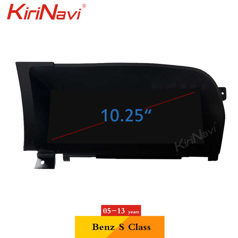 "KiriNavi オーディオプレーヤーステレオディスプレイ 10.25 ""ワイドスクリーンアンドロイド 4 グラム WIFI DVD メルセデスベンツ S クラス W221 w216 2005-2013"