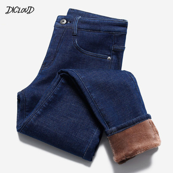Stretch High Waist Pencil Pants | Velvet Jeans  2