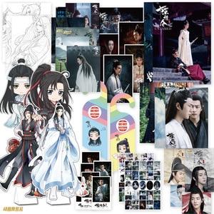 Image 4 - Untamed chen qing ling 그림 수집 책 wei wuxian 앨범 책 엽서 스티커 포스터 anime around