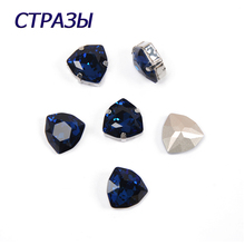 CTPA3bI 4706 Glass Crystal Beads Handicrafts Fancy Rhinestones For Jewelry Making Montana Color Strass  Multi sizes 7/12/17 mm