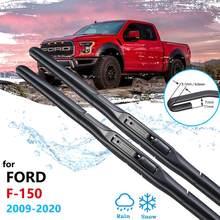 Автомобильные стеклоочистительные полосы для Ford F150 2009 ~ 2020 F-150 Raptor LOBO XL XLT спереди стеклоочистители автомобильные аксессуары 2010 2017 2018 2019