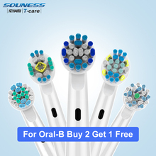SOUNESS Oral B Electric Toothbrush Heads For Rotary Electric Toothbrush High Quality 4pcs Pack Replaceable Teeth Brush Heads