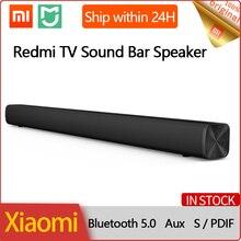 Original Xiaomi Redmi TV Sound Bar Speaker Wired and Wireless Bluetooth 5.0 Home Surround SoundBar Stereo for TV PC Theater Aux
