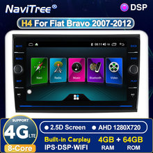 Octa Core Car Multimedia Player untuk Fiat Bravo 2007-2012 dengan IPS Dsp 4G WIFI Dukungan Steering Wheel kontrol Carplay DSP 64G Rom(China)