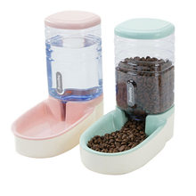 3.8L Dog Food Water Feeder Pet Bowls Pet Drinking Dish Feeder Cat Puppy With Raised Feeding Supplies Small Dog Accessorie