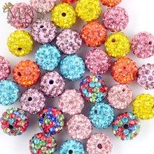 10 шт различных цветов бусины диско шар для изготовления ювелирных