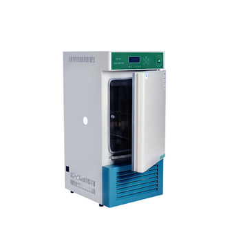 Constant Temperature Constant Humidity Incubator Efficient High And Low Temperature Experiment box Drug Stability Test Chamber peter ryan environmental and low temperature geochemistry