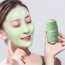 Maschera solida 1 pz rimuovi punti neri Acne controllo dell'olio pulizia profonda riparazione lenitiva cura della pelle del viso 40G tè verde estratto di eggana M