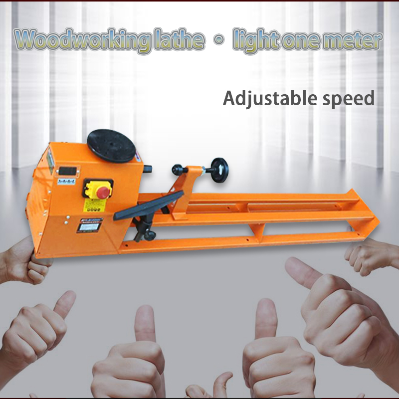 MB1000 Woodworking Lathe Wood Rotary Machine Home Small Multi-function Tail Extension 1 Meter