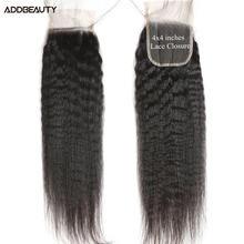 Застежка для волос addbeauty 4x4 кружевные курчавые прямые человеческие