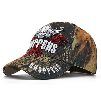 Men's Cotton Camouflage Embroidered Skull Head Baseball Cap, Casual Cuff Hip Hop Dad Skully Cap - sale item Hats & Caps