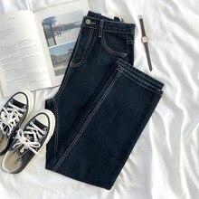 Straight Pants Women Jeans Vintage Y2K Dark-Blue High-Waist Denim Trouser Versatile Streetwear
