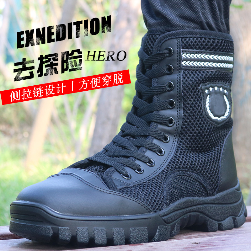 New Style High-top Black Breathable Canvas Secret Service Combat Boots Mesh Training On Duty Security Boots