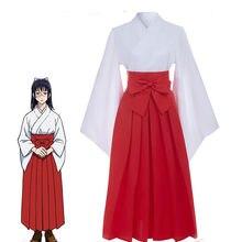 Костюм-кимоно для косплея Иори утахиме, костюм юютсу кайсена, топ для взрослых женщин, красная юбка, наряды для вечевечерние НКИ на Хэллоуин