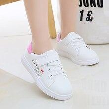 Chaussures de Sport pour enfants, baskets de princesse plates, blanches, pour filles, étudiants en bas âge, STQ003