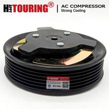 5se12c ac sprzęgło sprężarki dla BMW 3 E90 E91 320d 318d E81 E87 E88 118d 318i 116i 120i 320i 64529182793 64526915380 64509145351 tanie tanio HAPPY TOURING IRON Klimatyzacja montaż AUTO AC COMPRESSOR 18inch LY-b-24 2001-2005 Iso9001 24inch 26inch 5se12c compressor