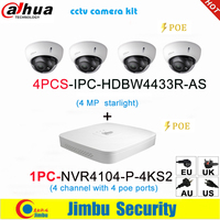 Dahua IP surveilliance система NVR комплект 4CH 4K видео рекордер NVR4104-P-4KS2 & Dahua 4MP IP камера 4 шт. IPC-HDBW4433R-AS