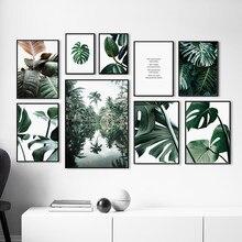 Planta de bosque Tropical, cuadro sobre lienzo para pared, carteles nórdicos e impresiones de imágenes de pared para decoración para sala de estar, hoja verde, Monstera
