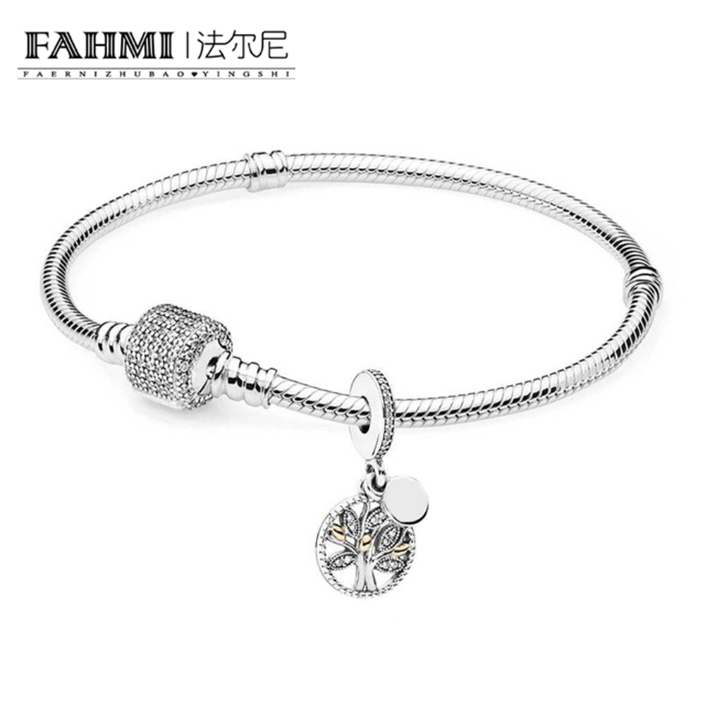 2020 Book Di 100% 925 Sterling Silver Family Heritage Bracelet Set Fit DIY Original Charm Bracelets Jewelry A Set Of Prices