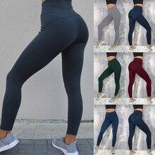 Женские популярные штаны для йоги черные спортивные Леггинсы пуш-ап колготки для спортзала с высокой талией, для фитнеса, спортивные брюки для бега