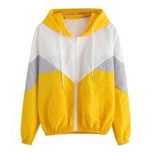 New Running Jacket For Women Zipper Long Sleeve Color Patchwork Female Sport Fitness Hoodies Sports Windbreaker Coat