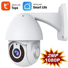 Tuya câmera hd 1080p ao ar livre sem fio wifi ip câmera de áudio em dois sentidos rastreamento automático visão noturna ip66 à prova dwaterproof água vida inteligente