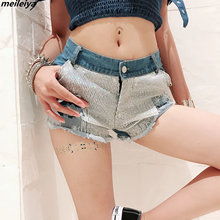 meileiya Women's Fashion Brand Vintage Tassel  Ripped High Waisted Short Jeans Punk Sexy Hot Woman Denim Shining Shorts цена