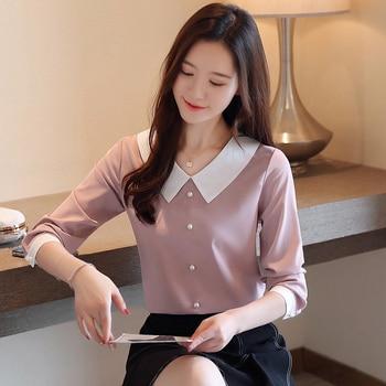 Autumn Pink Women Blouses Korean Fashion Long Sleeve White Women Shirts Peter Pan Collar Beading Womens Tops and Blouses printio white and pink