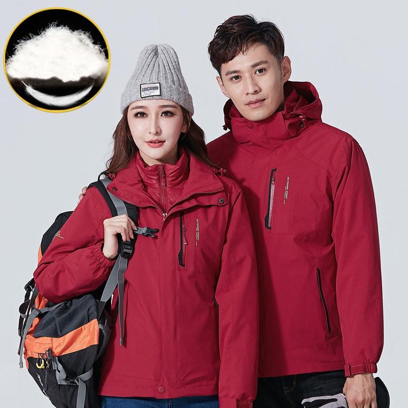 Ski Jackets Men And Women Waterproof Warm Winter Snow Jackets Windproof Hiking Couple Wear Cotton Skiing Coat Snowboard Jackets