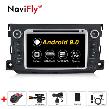 DSP IPS Eight core Android 9.0 4G RAM 64G ROM 2din Car DVD GPS player for Mercedes/Benz Smart Fortwo 2011 2012 2013 2014