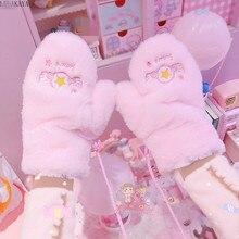 كارتون ستار أجنحة بطاقة الآسر ساكورا لونا القط عمل الشكل الوردي قفازات صوف ناعم مع Rop الشتاء الدفء أفضل هدية للفتيات
