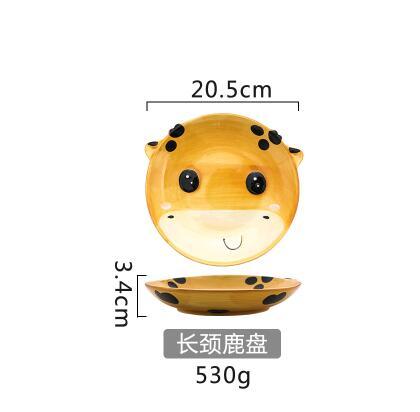 giraffe plate