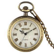 Shell Dial Pocket Watch Necklace Vintage Quartz Pendant Watch Female Silm Thick Chain Gift zuster klokje relogio de bolso