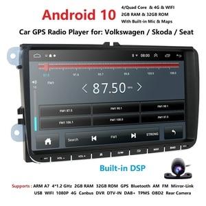 EU/US Warehouse RDS android 10 car multimedia player for VW polo golf passat tiguan skoda yeti superb rapid for skoda gps navi