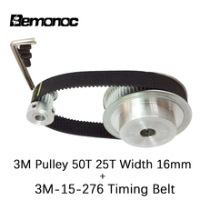 цена на BEMONOC HTD 3M 50T 25T Timing Pulley Width 16mm + Length 276mm Belt Width 15mm Timing Pulley Belt set kit Reduction Ratio 2:1