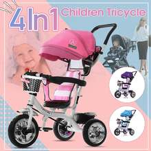 Детская коляска, детская коляска 4 в 1, детский трехколесный велосипед Flod, туристический автобус, туристический автомобиль, маленький мальчик, детский сад, для 6 мес.-6 лет