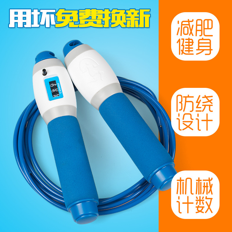 Sports Losing Weight Adult's Skipping Rope Children Count Sports Losing Weight Men And Women Fitness Fat Burning Young STUDENT'S
