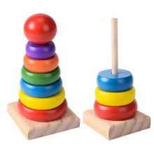 Деревянные блоки игрушки штабелируемое кольцо башня Монтессори