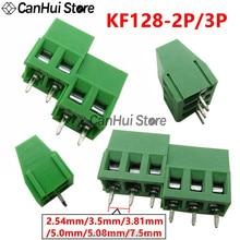 10pc KF128-3P4P5P6P7P8P9P10P12P14P16P 2pin 2.54/3.5/3.81/3.96/5.0/5.08/7.5/mm pitch pcb terminais de parafuso blocos conector 300v10a
