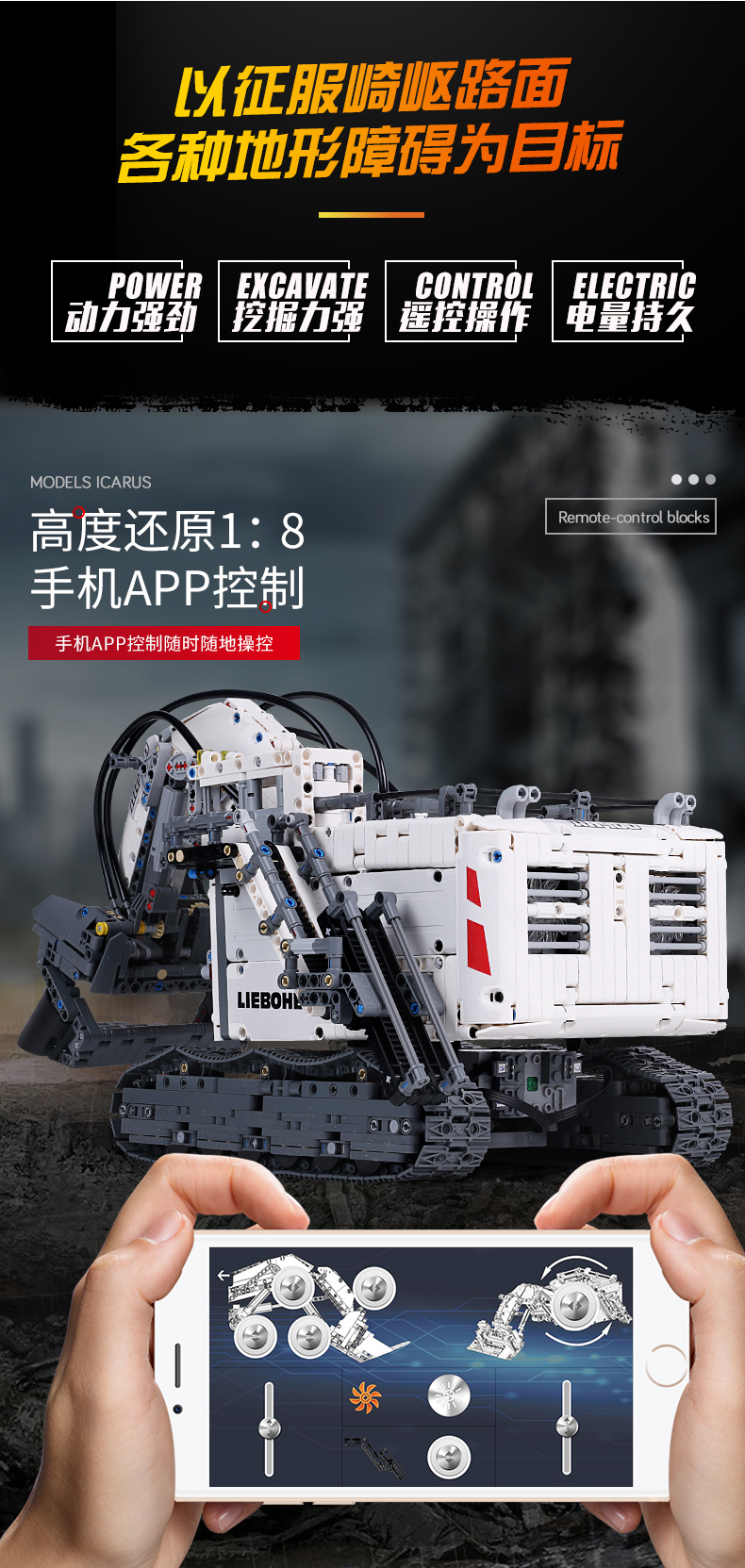 MOULD KING Compatible 42100 13130 Technic series Liebherrs R9800 Terex RH400 Mining Excavator Building Block(4062PCS) 3