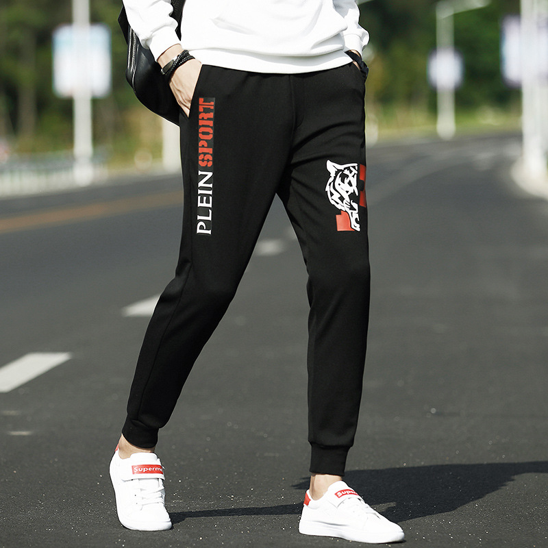 Tiger Head Printed Casual Men's Trousers Korean-style Slim Fit Skinny Pants Fashion Man Ankle Banded Pants Athletic Pants Knit P